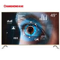 长虹(CHANGHONG)49D2P 49英寸32核人工智能4K超高清HDR全金属轻薄语音平板LED液晶电视机(浅金色