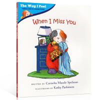 英文原版进口 When I Miss You 我想念你 儿童情商管理启蒙绘本图画书