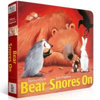 【全店300减100】英文原版Bear Snores On(The Bear Books) 纸板书 贝尔熊打呼噜