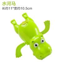 儿童玩具沙滩乌龟小鱼游泳戏水漂浮宝宝洗澡浴缸塑料发条玩水玩具儿童节礼物 水河马 30g