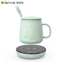 小熊(Bear)保�乇��| 恒�丶�岜��|保�氐鬃�陶瓷玻璃杯�B生暖杯器�k公室茶具配件暖牛奶神器 DRBD-A16B1