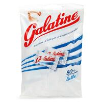 意大利原装Galatine阿拉丁原味高钙压片牛奶片 佳乐锭奶糖50g