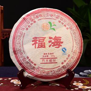 【单片带礼盒】2008年福海茶厂 乔木精品古树 熟茶500克/片