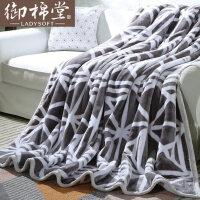 拉舍尔毛毯加厚冬季单人双人珊瑚绒毯子双层保暖毯午睡空调盖毯