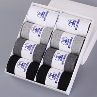 袜子男士纯棉冬季加厚款中长筒袜吸汗袜全棉商务黑色男袜棉袜