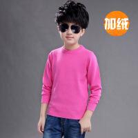 男童毛衣秋冬款儿童中大童12-15岁男孩打底针织套头衫加绒加厚10 加绒