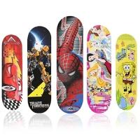 儿童滑板初学者青少年小孩四轮闪光滑板车男女生双翘滑板宝宝划板