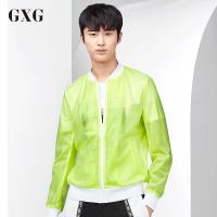 GXG夹克男装 秋季男士时尚修身青年休闲气质运动潮流夹克外套男
