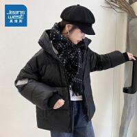 [到手价:299元]真维斯拉链外套女韩版2019冬季新款女生纯色立领长袖短款羽绒服
