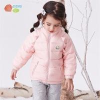 贝贝怡男女童加厚羽绒服冬装新款宝宝洋气加绒保暖中高领外套194S2150