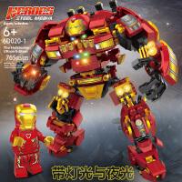 兼容乐高积木复仇者钢铁侠联盟拼装玩具反浩克装甲机甲男孩子儿童