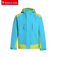 探路者童装新款 儿童拼色冲锋衣 男童户外撞色外套