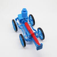 空气动力车科技小制作儿童科学实验玩具手工材料包