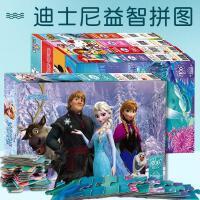 益智拼图迪士尼爱莎冰雪奇缘2+米奇+美人鱼+凯蒂猫儿童益智玩具100片/200片男女孩3-4-6岁游戏