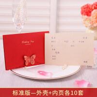 结婚庆用品请柬婚礼喜帖创意个性邀请函2018婚宴请帖打印定制
