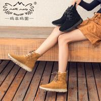 玛菲玛图雪地靴女短筒保暖加绒2018新款中跟平底磨砂牛皮帅气系带马丁靴女50515-2