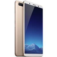 【当当自营】vivo X20Plus 全网通 4GB+64GB 移动联通电信4G手机 双卡双待 金色