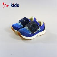 红蜻蜓童鞋男童小童秋冬款儿童运动鞋男女孩休闲童鞋跑步加厚保暖
