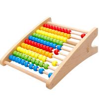 积木榉木彩虹学习计算架 儿童算盘珠 串珠绕珠早教智力玩具