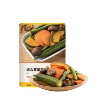 【网易严选 食品盛宴】综合菇菜脆片 100克