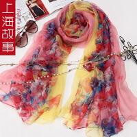 上海故事春冬季新款春秋时尚女士围巾丝巾桑蚕丝围巾披肩