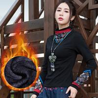 中国风冬装 民族风女装加绒加厚高领长袖T恤女拼接大码打底衫