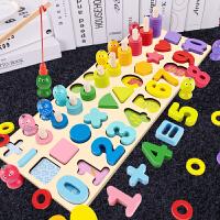 幼儿童玩具1动脑3岁数字宝宝启蒙一至二两开发早教益智力拼装积木