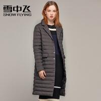 雪中飞2017新款女韩版轻薄西装领通勤修身中长款羽绒服X70130028