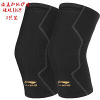正品运动护膝 保暖护膝 冬季加绒护膝男女篮球足球基础款运动护具