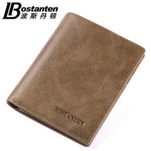 波斯丹顿钱包男短款真皮 青年超薄零钱包商务竖款牛皮男士皮夹子B3171022