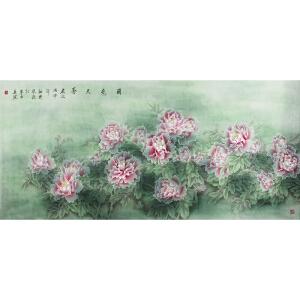 山东省美术家协会会员 徐凤秋  《国色天香》 177*82 cm