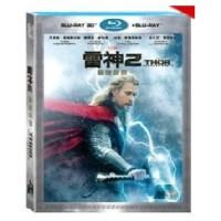 正版现货3d蓝光碟雷神2黑暗的世界蓝光1080P高清3D+2D电影dvd碟片
