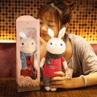 可爱兔子毛绒玩具公仔娃娃儿童节玩偶小礼品婚庆礼物