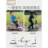 滑板车儿童三五合一骑滑溜溜车1-2岁宝婴幼儿多功能可坐折叠踏板3