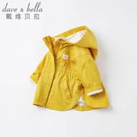 【2件5折价:119】戴维贝拉童装女童外套春秋季儿童洋气连帽上衣小童纯棉外衣