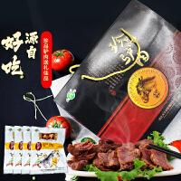 河北特产保定大午珍品驴肉礼盒700克真空卤味熟食品