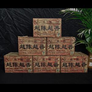 【16片】2011年云南天下普洱第1仓(越陈越香)熟茶  250/片