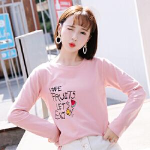 【超级品牌日!下单立减100!】2018新款女秋装长袖韩版宽松卫衣打底衫