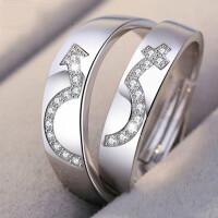 七度品尚新款一见钟情s925纯银情侣戒指简约开口男女款结婚对戒送女友
