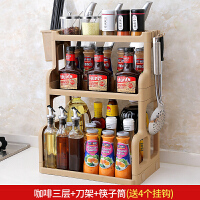 3/三层多功能厨房用品置物架调料架刀架砧板架筷子篓调味料收纳架