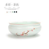 陶瓷茶功夫茶具配件茶道零配水盂笔洗杯洗罐