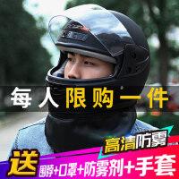 冬季电瓶车头盔灰男四季安全帽电动摩托车保暖女士款冬天全盔防雾