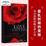 【现货】英文原版 霍乱时期的爱情 Love in the Time of Cholera  小开本简装 经典浪漫文学