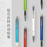 日本UNI三菱KURU TOGA自动铅笔M5-559 笔芯自动旋转活动铅笔0.5mm