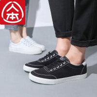 人本帆布鞋男春季新款韩版情侣小白鞋 2019男士潮流低帮黑板鞋子