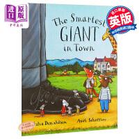 【中商原版】至炫的巨人英文原版The Smartest Giant in Town BigBook地板书名家绘本