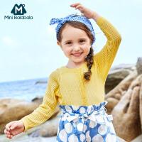 【2件4折价:63.6】迷你巴拉巴拉女童毛衫2018新款夏季宝宝空调衫防晒衫针织开衫薄款