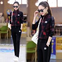 迷彩立领开衫卫衣套装女2018春秋季新款韩版休闲运动时尚两件套装 XXX