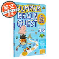 Summer Brain Quest: Between Grades 4 & 5 少儿智力开发系列:暑期练习册:4-5