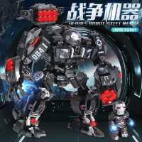 乐高积木钢铁侠玩具机器人反浩克机甲儿童拼装益智男孩子模型10岁